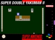 Логотип Emulators Super Double Yakuman II [Japan]