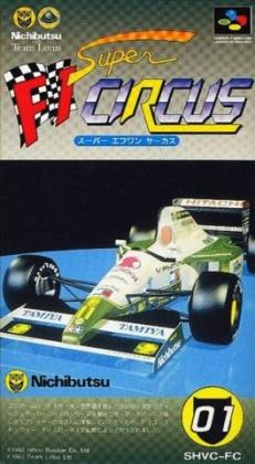 Super F1 Circus [Japan] image