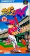 logo Emulators Super Famista 4 [Japan]