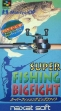 Логотип Emulators Super Fishing Big Fight [Japan]