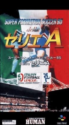 Super Formation Soccer 95 della Serie A [Japan] image