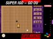logo Emulators Super Igo : Go Ou [Japan]