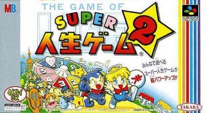 Super Jinsei Game 2 [Japan] image