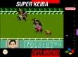 logo Emulators Super Keiba [Japan]