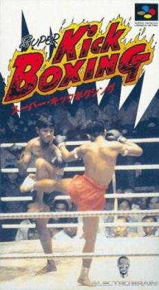Super Kick Boxing : Best of the Best [Japan] image