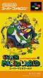 logo Emulators Super Mario World : Super Mario Bros. 4 [Japan]