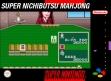 logo Emulators Super Nichibutsu Mahjong [Japan]