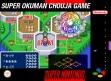 Логотип Emulators Super Okumanchouja Game [Japan]