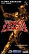 logo Emulators Super Power League [Japan]
