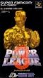 Логотип Emulators Super Power League 3 [Japan]