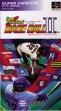 logo Emulators Super Professional Baseball II [Japan]