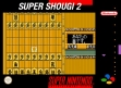 Logo Emulateurs Super Shougi 2 [Japan]
