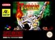 logo Emulators Super Turrican [Europe]