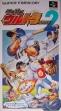 logo Emulators Super Ultra Baseball 2 [Japan]