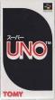 logo Emulators Super Uno [Japan]
