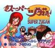 Логотип Emulators Super Zugan 2 : Tsukanpo Fighter [Japan]