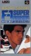 logo Emuladores Suzuki Aguri no F-1 Super Driving [Japan]