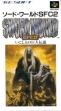 logo Emulators Sword World SFC 2 : Inishie no Kyojin Densetsu [Japan]
