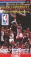 logo Emulators Tecmo Super NBA Basketball [Japan]