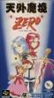 Логотип Emulators Tengai Makyou Zero [Japan]