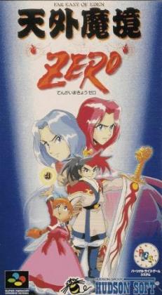 Tengai Makyou Zero [Japan] image