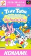 logo Emulators Tiny Toon Adventures : Dotabata Daiundoukai [Japan]