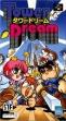 logo Emuladores Tower Dream [Japan]