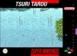Логотип Emulators Tsuri Tarou [Japan]