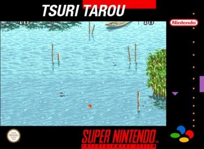 Tsuri Tarou [Japan] image