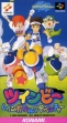 logo Emuladores TwinBee : Rainbow Bell Adventure [Japan]