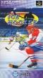 logo Emuladores USA Ice Hockey [Japan]