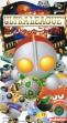 Логотип Emulators Ultra League : Moero! Soccer Daikessen!! [Japan]
