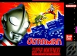 Логотип Emulators Ultraman [USA]