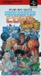 logo Emulators Undercover Cops [Japan]