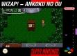 Логотип Emulators Wizap! : Ankoku no Ou [Japan] (Beta)