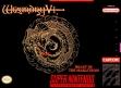 logo Emuladores Wizardry V : Heart of the Maelstrom [Japan]