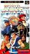 logo Emulators World Heroes [Japan]
