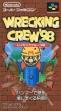 Logo Emulateurs Wrecking Crew '98 [Japan]