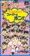 Логотип Emulators Zen-Nihon Pro Wres [Japan]