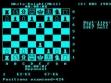 logo Emulators WhiteKnight Mk11 [UEF]
