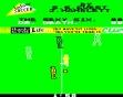 logo Emulators Indoor Soccer [SSD]