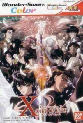 X - Card of Fate [Japan] image