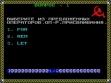 Логотип Emulators BASIC LANGUAGE OPERATORS