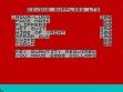 logo Emulators DIVER