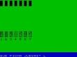 Логотип Emulators DOMINO