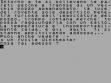logo Emulators DOUGLAS PERKINS - GHOST CITY