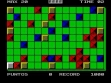logo Emulators MANIAC SQUARE
