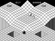 Логотип Emulators MARBLE MADNESS DELUXE EDITION (CLONE)