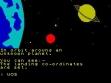 logo Emulators MESSAGE FROM ANDROMEDA (CLONE)