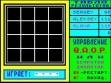 logo Emulators S.PETERSBURG FIFTEEN